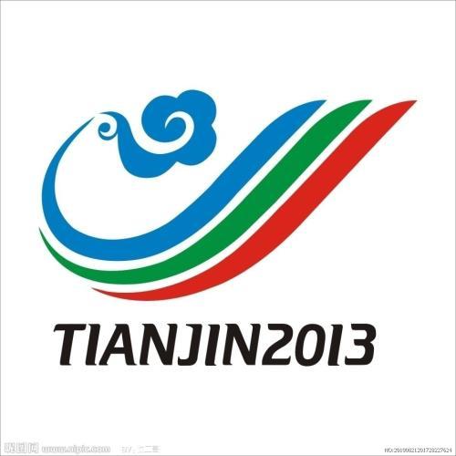 天津东亚运动会