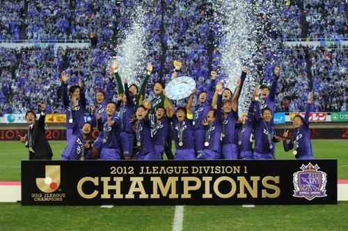 2012世俱杯