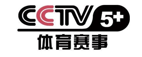 今日cctv5体育新闻