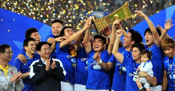 2012足协杯