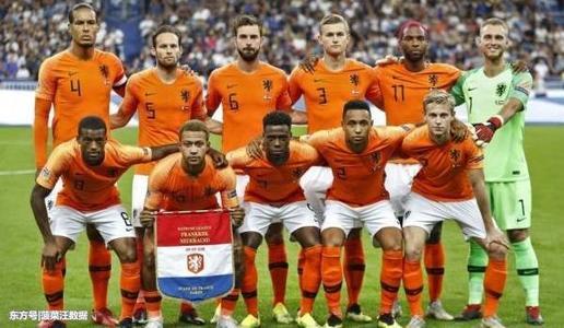 德国VS荷兰