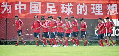 中国vs新加坡